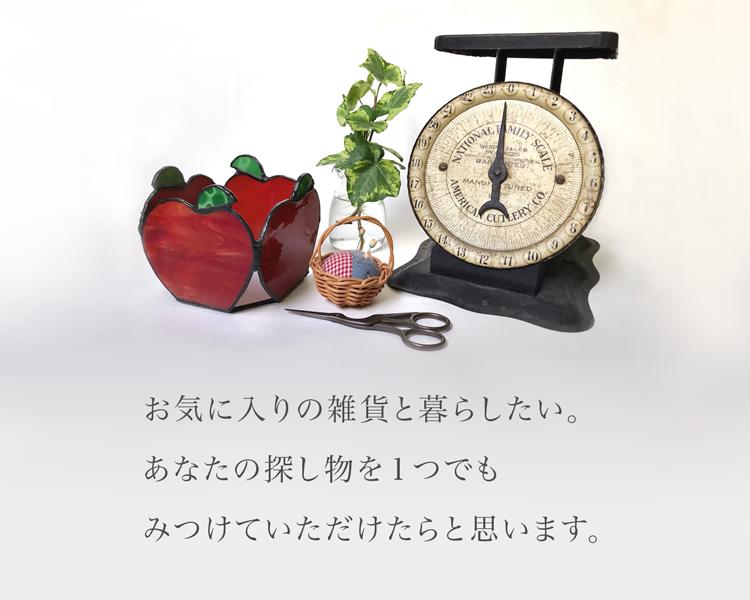LOOP-M Website メインイメージ